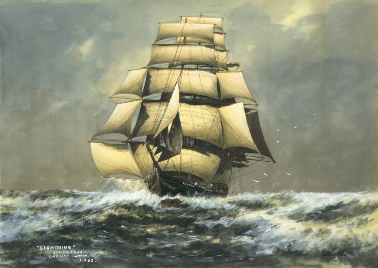 Colonial clipper